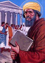 Pablo en Atena