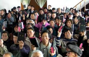 Biblia en China