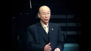 Paul Yongi Chou