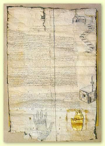 documento de mahoma sobre cristianos