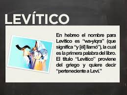 levitico 1