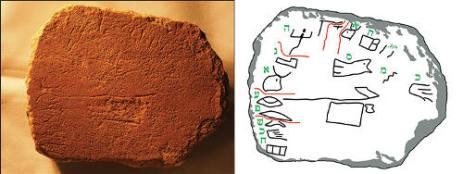 descubrimiento-arqueologico-biblia-1