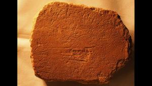 descubrimiento-arqueologico-biblia