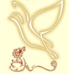 espiritu-serpiente