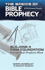 b8a12-basics_bible-prophecy2b2528front2bcover2529